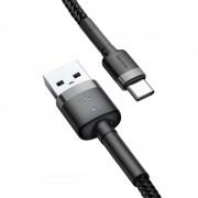 Cablu de date Baseus Cafule Type-C 200cm Grey/black