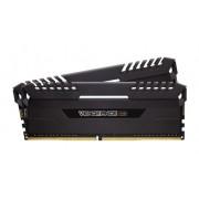 Corsair Vengeance CMR16GX4M2A2666C16 16GB DDR4 2666MHz memory module