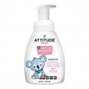 Attitude 3 w 1 płyn dla dzieci do mycia szampon odżywka bezzapachowy (fragrance free) 300 ml- Attitude