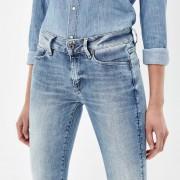 G-Star RAW 3301 Contour High Waist Skinny Jeans - 25-32