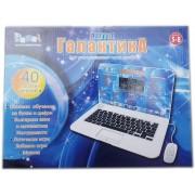 Детски лаптоп Галактика 40 забавни дейности