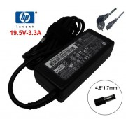 Incarcator Laptop HP MMDHPCO712, 19.5V, 3.33A, 65W