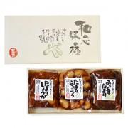 栃木のたまり漬 詰め合わせセット (3種類各1袋)