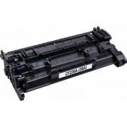 Toner HP Laserjet PRO M402N and nbsp 3100 pagini QPRINT negru Compatibil