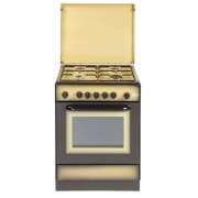 DeLonghi DGK 654 Marrone Giallo