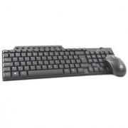 Zebronics Judwa-555 Black USB Wired Keyboard Mouse Combo Keyboard
