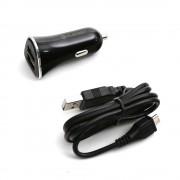 Platinet Car Charger 3 x USB 5.2A with MicroUSB Cable 1m - зарядно за кола с 3 x USB порта (100 см) (черен)