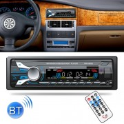 RK-6883U Single Din Car Audio FM Radio Stereo Receiver Bluetooth MP3 Player Supprot USB / SD Card / AUX with Detachable Panel