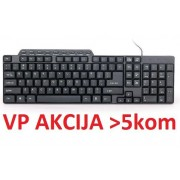 KB-UM-104 ** Gembird Multimedijalna tastatura US layout black USB(306)