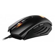 Mouse Gamer Cougar Óptico 200M, Alámbrico, USB, 2000DPI, Negro