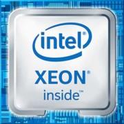CPU Intel Xeon E3-1225v5 (3.3GHz do 3.7GHz, 8MB, C/T: 4/4, LGA 1151, 80W, HD Graphic P530), 36mj