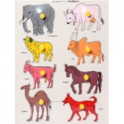 Kids Wooden Puzzle Of Animals