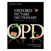 Oxford Picture Dictionary - Bilingual Dictionary for Arabic-Speaking Teenage and Adult Students of English (Adelson-Goldstein Jayme)(Paperback) (9780194740104)
