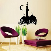 EJA Art ramzan mubarak Wall Sticker (Material - PVC) (Pec - 1) With Free Set of 12 pec butterflies sticker