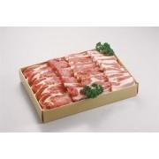 ピーチポーク♪とんトン豚 焼肉じゅうジュウセット