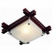 Plafoniera hol Globo Edison 1 x 60 W E27 230V metal, lemn maro inchis, sticla 48324