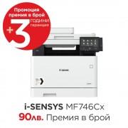 MFP, CANON i-SENSYS MF746Cx, Color Laser, Fax, ADF, Duplex, Lan, WiFi (3101C001AA)