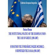 The Institutional Politics of the European Union - The Case of Greece (1981-2007) (eBook)
