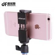 "Ulanzi iron man aluminium metal smartphone statief mount universele smartphone iphone statief klem adapter, Size (2.1 ""tot 3.6"")"