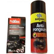 КОМПЛЕКТ: Спрей Bardahl 400 мл. за защита на кабелите на автомобилите + Електронен стационарен уред прогонващ гризачи в транспортни средства