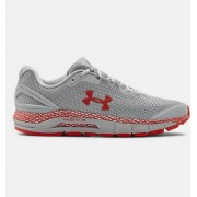 Under Armour Men's UA HOVR™ Guardian 2 Running Shoes Gray 44.5