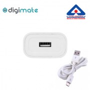 Digimate 2.1A Single Port USB White Adapter (Wall Charger) Fast charging with Data Cable