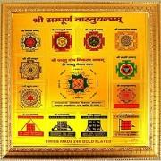 eshoppee shri shree sampoorn sampurna vastu dosh nivaran yantra for remove evils