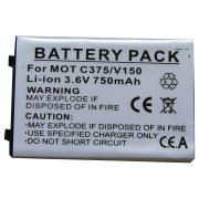 Motorola Li-ion батерия за GSM Motorola V220