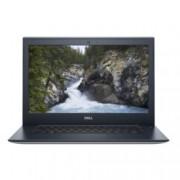"Лаптоп Dell Vostro 5471 (N2202RPVN5471EMEA01_1905)(сребрист), четириядрен Kaby Lake R Intel Core i5-8250U 1.6/3.4 GHz, 14.0"" (35.56 cm) Full HD Display & Radeon 530 2GB, (HDMI), 4GB DDR4, 1TB HDD & 128GB SSD, 1x USB 3.1 Type C, Windows 10, 1.67 kg"