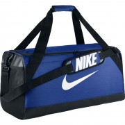NIKE BRASILIA DUFF BAG - BA5334-480 / Спортен сак