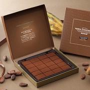 ≪ロイズ≫生チョコレート[マイルドカカオ] ☆(冷蔵)