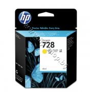 Мастило HP 728, Yellow (40 ml), p/n F9J61A - Оригинален HP консуматив - касета с мастило