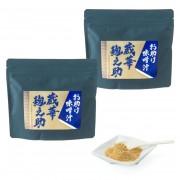 お助け味噌汁 蔵華麹之助 2袋セット【QVC】40代・50代レディースファッション