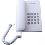 Стационарен телефон Panasonic KX-TS500, Бял, 1010052