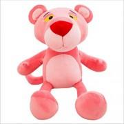whbage Peluche de Animal Muñeca de Peluche Suave para niños Pink Panther Sleeping Plush Gifts Juguete