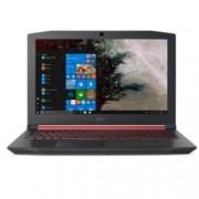 "Лаптоп Acer Aspire Nitro 5 AN515-52-70KX (NH.Q3XEX.018), шестядрен Coffee Lake Intel Core i7-8750H 2.2/4.1 GHz, 15.6"" (39.62 cm) Full HD IPS Anti-Glare Display & GTX 1060 6GB, (HDMI), 8GB DDR4, 1TB HDD, 1x USB Type-C, Linux"