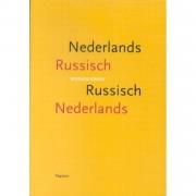 Woordenboek Nederlands Russisch,