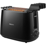 Unboxed Philips Toaster HD2583/90 (6 months Brand Warranty)