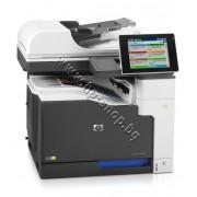 Принтер HP Color LaserJet Enterprise M775dn mfp, p/n CC522A - HP цветен лазерен принтер, копир, скенер, факс(опция)