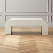 Horseshoe Ivory Lacquered Linen Coffee Table by CB2