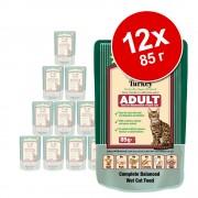 12х85г Adult James Wellbeloved, консервирана храна за котки, с агнешко