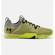 Under Armour Men's UA TriBase™ Reign 2 Training Shoes Green 46