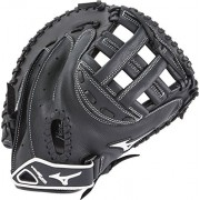 """Mizuno Prospect Select GXS102 32.5"""" Youth Girls Fastpitch Softball Catcher's Mitt (Right-Handed Throw (Worn on Left Hand))"""