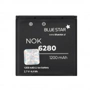 Батерия за Nokia - Модел BP-6M