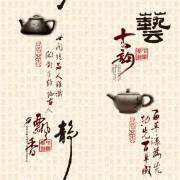 Max 81252 tapeta vliesová Japan Teapot - béžovo - hnědá 0,53m x 9,5m