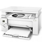 Мултифункционално лазерно устройство HP LaserJet Pro MFP M130a, монохромен, принтер/скенер/копир, 600 x 600 dpi, 22 стр/мин, USB, А4