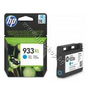 Мастило HP 933XL, Cyan, p/n CN054AE - Оригинален HP консуматив - касета с мастило