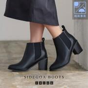 秋冬の足元を印象つける![スムース/スエード]太ヒールサイドゴアブーツ[I1168]