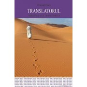 Translatorul. Amintirile mele despre Darfur/Daoud Hari