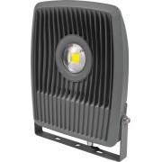 Tracon RSMDB80W LED-es, SMD fényvető, 80 W teljesítménnyel, szürke színben, 4500K színhőmérséklettel, IP65-ös védelemmel, 6800 lm fényerővel